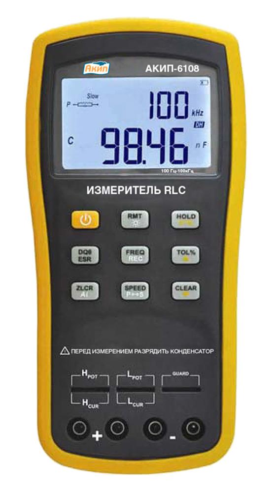 оборудование -> Измерители